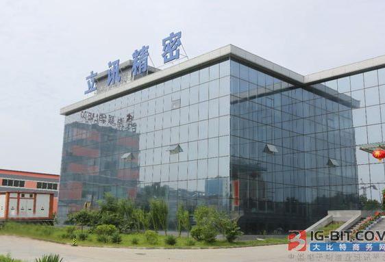 中美贸易摩擦进一步升级 对不少连接器企业造成了冲...