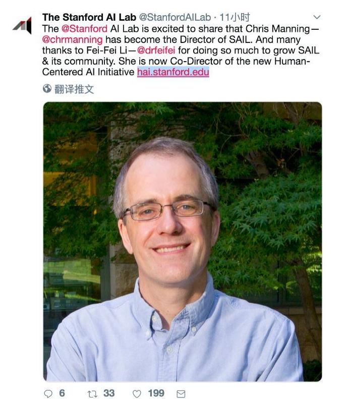 """李飞飞卸任斯坦福AI负责人 """"以人为本""""新项目启动"""
