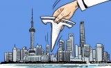 特斯拉在中国计划的一些信息