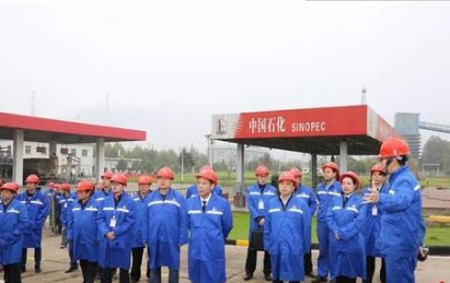 """湖北省首个""""智能化安防管理油库"""",实现综合智能化安防联动"""