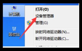 驱动手动安装失败说明的详细资料免费下载