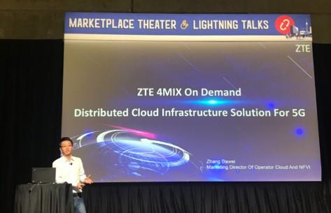 中兴通讯提出了4MIX分布式云解决方案驱动着5G网络走向成熟