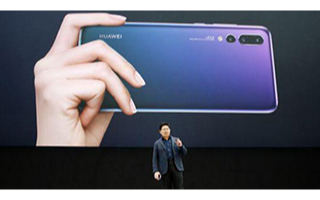 华为将推出折叠手机 2020年将挑战三星市场地位
