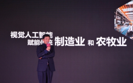 虹软CEO邓晖:开放赋能!虹软人工智能开放平台产...