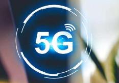 德国划拨整个C频段给移动运营商用于5G建设