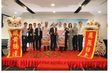 Marvell新加坡新设卓越运营中心  致力于IC设计的重要工作