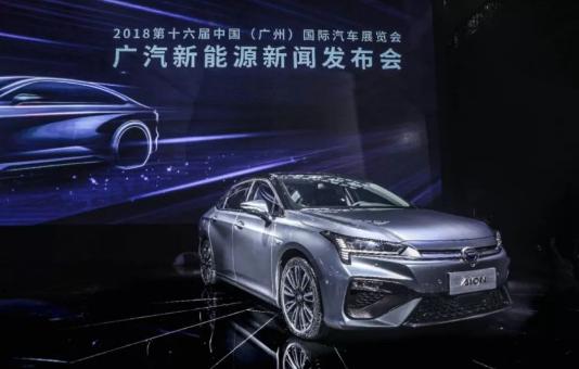 广汽新能源Aion S发布 外观凶狠还兼具超低风...
