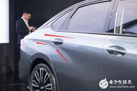 广汽新能源Aion S发布 外观凶狠还兼具超低风阻