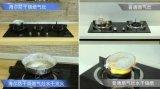 海尔红外防干烧long88.vip龙8国际实现了燃气灶自测温度