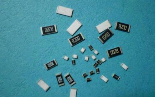 十个贴片电阻的3D封装库详细资料免费下载