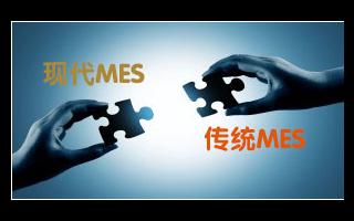 现代MES系统如何提高半导体企业满足新的质量要求