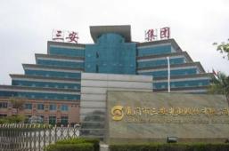 三安光电发布关于控股股东股票补充质押的公告