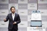 软银发布新款扫地机器人Whiz