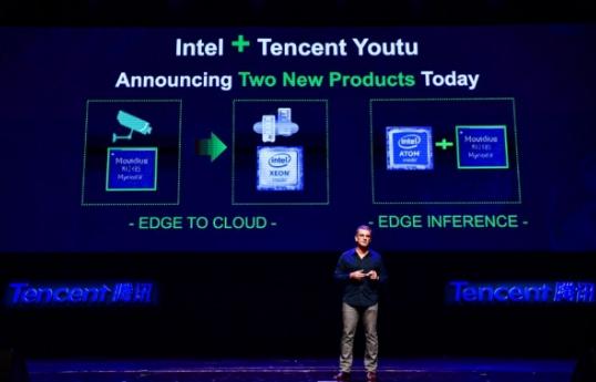 英特尔与腾讯优图加速布局 AI时代云与边缘需要协...