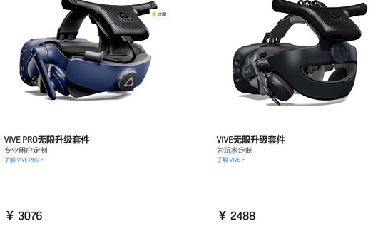 作为当前最受欢迎的VR头戴之一 Vive无线套装...