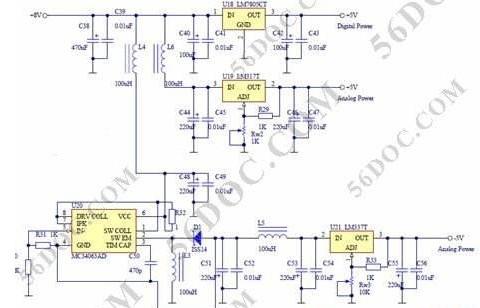 基于AVR单片机硬件多机通讯功能的实现