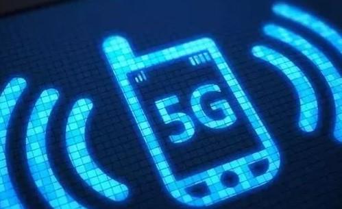 5G网络的到来用户使用的流量是否会暴增