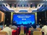 深圳启动全国首个无人机综合监管平台