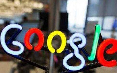 谷歌云计算业务举步维艰 甲骨文前高管加盟谷歌云