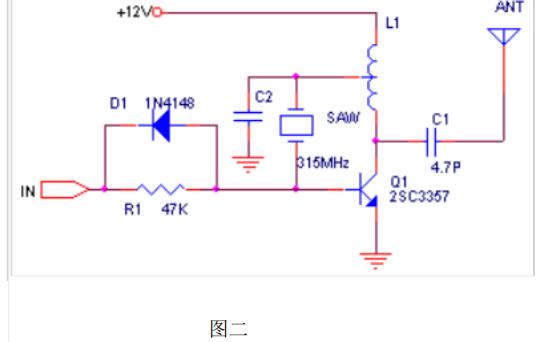 315MHZ遥控电路简易无线遥控发射接收设计的详细资料免费下载