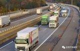 日本自动驾驶卡车发展的最新现状