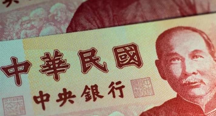 台湾银行考虑利用区块链来提高台湾电子支付系统的安...