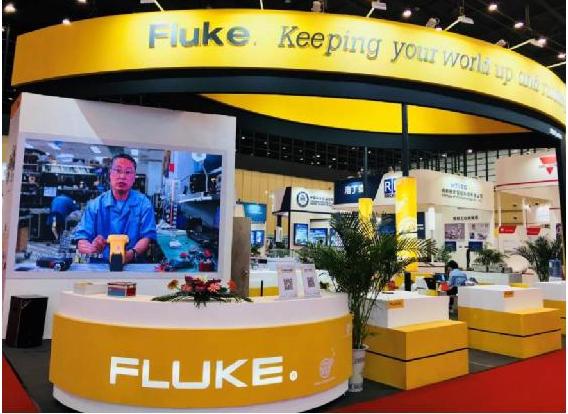福禄克携多项新产品出席首届世界传感器大会