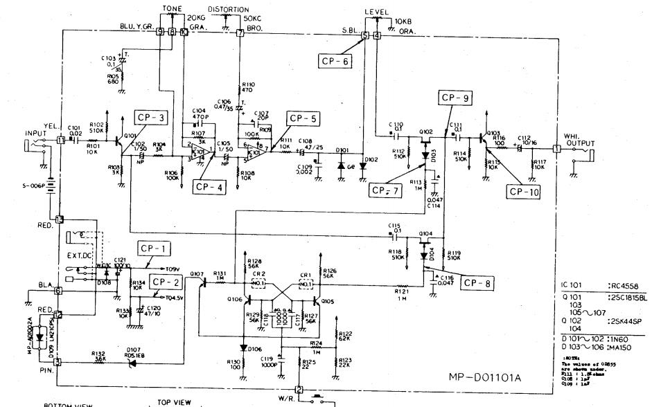 电子管音箱电路原理图详细资料免费下载