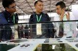 中国的互联网和家电企业相继进入半导体业务领域