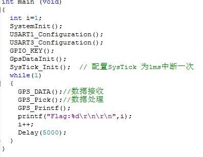 如何使用STM32实现systick的精确延时