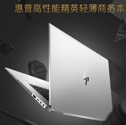 英特尔酷睿i7轻薄本不仅体积小巧而且执行效率也更...