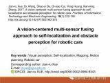 用于无人车交通环境感知的视觉主导的多传感器融合计算框架