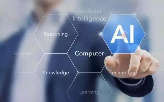 边缘计算与AI的结合将带来怎样的变革?