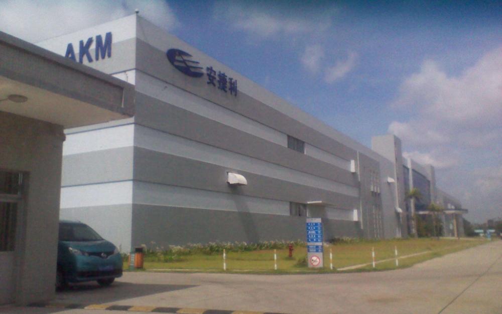 安捷利实业携手北方工业研发半导体柔性电路基板制造long88.vip龙8国际