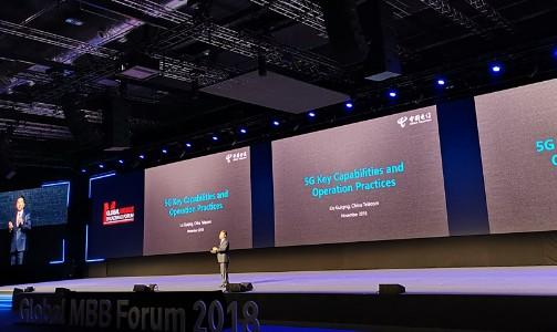 5G实现业务突破的四大能力及挑战