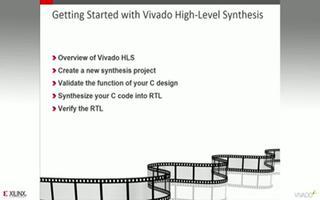 如何创建Vivado HLS项目