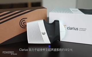 Clarius Mobile Health便攜式超聲波系統的特點介紹