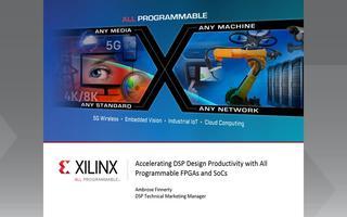 利用UltraScale+ FPGA加速DSP的...