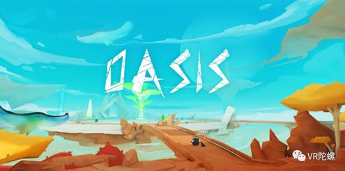 """全球首款VR开放世界""""绿洲Oasis""""上线"""