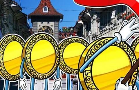 瑞士证券交易所主席认为瑞士法郎加密货币会促进经济...