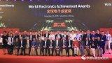 R&S®RTP系列高性能示波器荣获2018年ASPENCORE全球电子成就奖