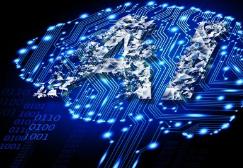 如何推动新一代人工智能产业创新发展