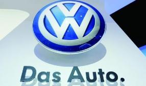 大众斥资440亿欧元发展电动汽车、自动驾驶等业务