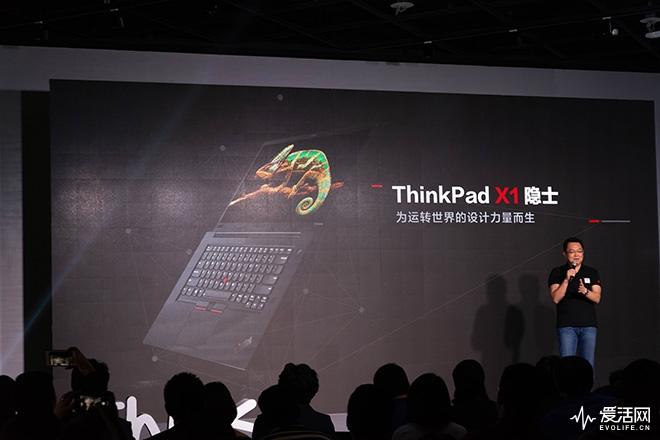 ThinkPadX1隐士评测 价格不再是诟病痛处