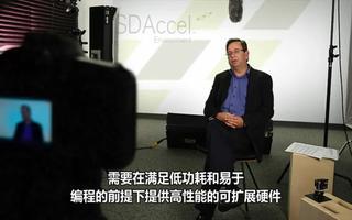 Xinlinx SDAccel开发环境是什么?