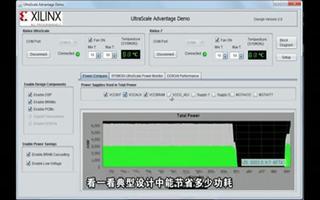 如何使用UltraScale架构解决功耗问题