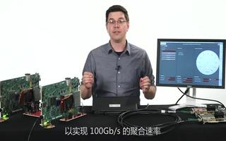 符合Virtex UltraScale方案的Virtex UltraScale 30G GTY收发器