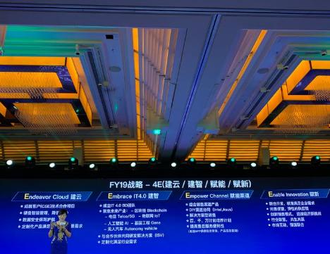 希捷通过收购东芝部分股权加强SSD布局