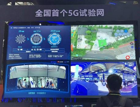 深圳电信联合华为实现了5G独立组网SA规模部署