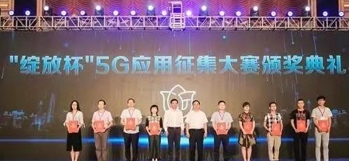 广东移动携手行业伙伴布局多项5G应用推动着5G应用加速商用